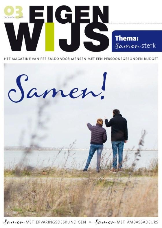 Cover EigenWijs nummer 3-2018