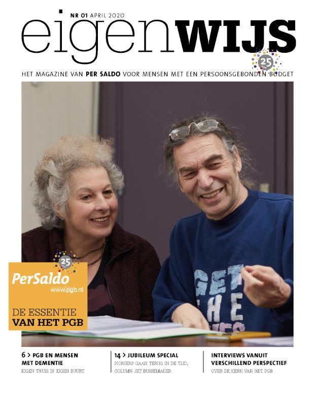 Cover EigenWijs nummer 1 - maart 2020