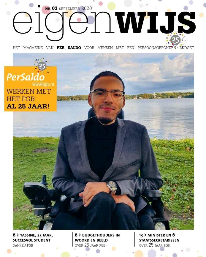 Cover EW 3
