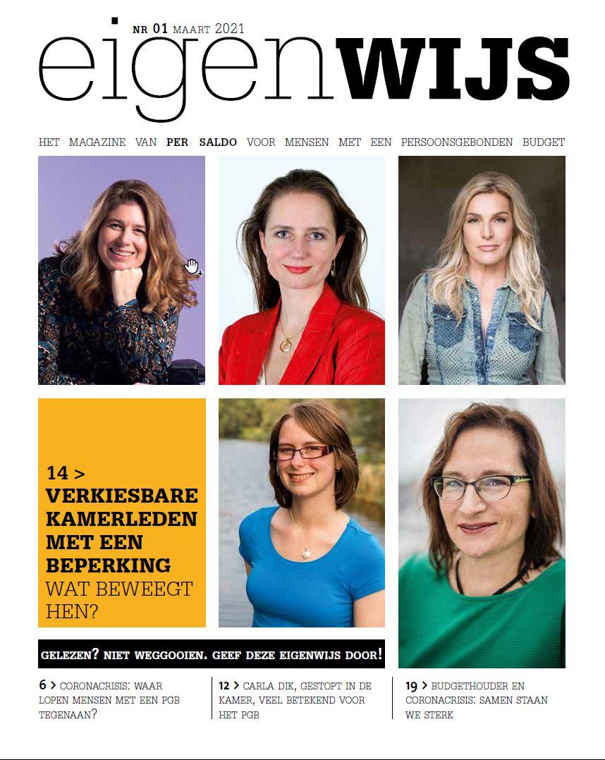 Cover EigenWijs 1 2021